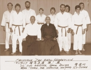 Rev. Wayne Tourda & his Martial Arts Academy